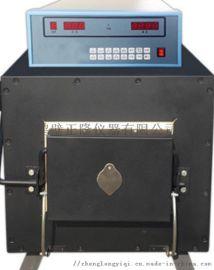 生物质燃料热值检验仪-颗粒灰分检测仪