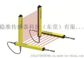 KS06G型级联科力光栅 自动化防护抗变频器干扰