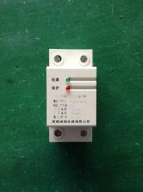 湘湖牌TBBQ3-25A-II/4双电源自动切换开关实物图片