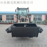 多功能搅拌装载机 捷克厂家供应 新型搅拌混凝土铲车