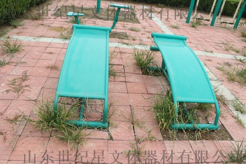 小區公園室外健身器材腹肌板 新國標戶外健身器材