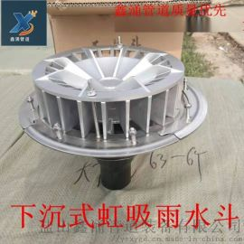 管件之都生产制造虹吸雨水斗不锈钢雨水斗一应俱全