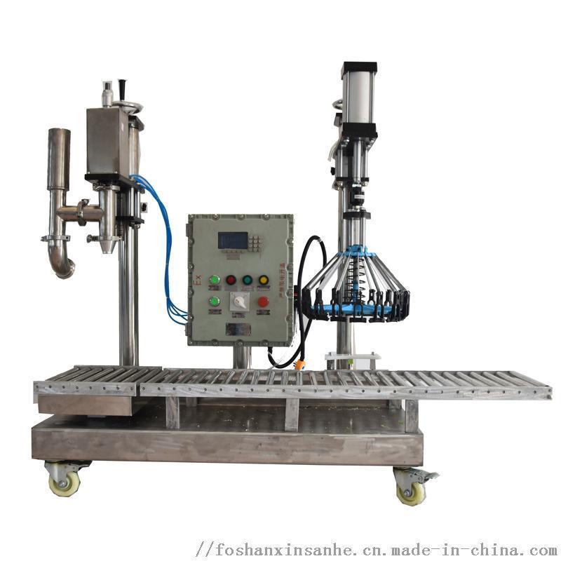 管道耐腐蚀液体灌装机 压盖半自动液体称重打包机