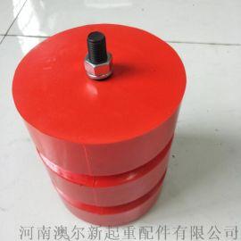 JHQ-A-7型聚氨酯缓冲器  电梯起重机安全碰头