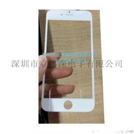玻璃 手机盖板 触摸屏 显示器 导航 平板
