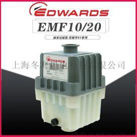 EDWARDS英国爱德华EMF10/20油雾过滤器