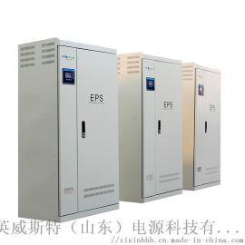 eps应急照明电源 eps18.5KW 消防控制柜