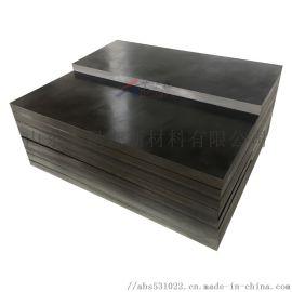 含硼聚乙烯板防中子  材料