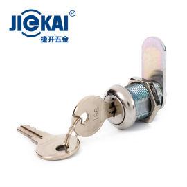 JK502 捷開鎖具  機箱機櫃鎖  廣告箱鎖
