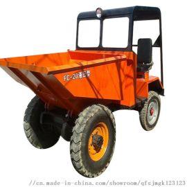 山区烂路轮胎四不像/5吨自卸柴油运输拖拉机