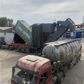 大型货站粉煤灰散料自动卸车机环保集装箱水泥粉倒车机