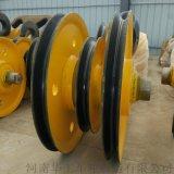 铸钢轧制动滑轮定滑轮组 经久耐用定滑轮组