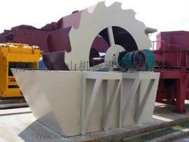 水洗沙设备 水洗砂机械 洗沙机厂家 雄鼎机械