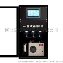 环境在线监测系统 污染源 烟气监测仪  慧泽生产