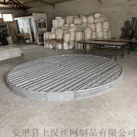 不锈钢油水分离丝网除沫器 破沫网8-100cm宽