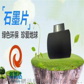 天然石墨烯片材料 黑色超薄石墨片胶带 手机散热膜