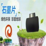天然石墨烯片材料 黑色超薄石墨片膠帶 手機散熱膜