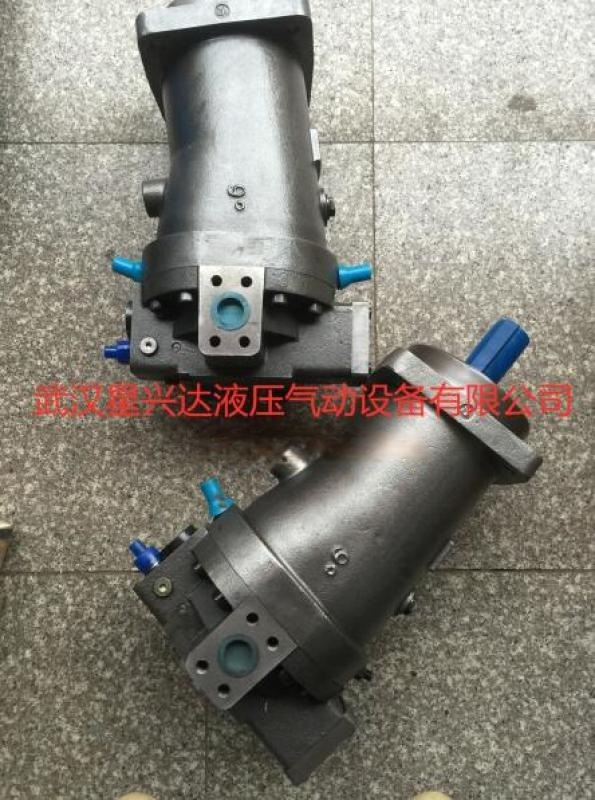变量柱塞泵A7V355DR1LZG00