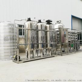 全自动RO反渗透设备 ro反渗透纯水设备