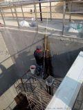 污水處理池伸縮縫漏水堵漏處理方案