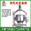 电加热蒸煮夹层锅厂家 商用可倾斜卤煮锅 小米蒸煮锅