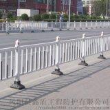 安徽亳州市政道路隔离栏 塑钢隔离栏