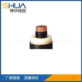 大量供应金属屏蔽电力电缆 金属屏蔽电力电缆