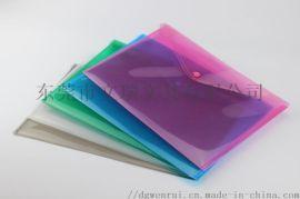 文件夹半透明按扣袋多功能彩色文件按扣袋环保塑料文具