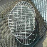扇形钢格板, 扇形钢格板生产厂家