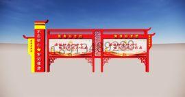 河北沧州标牌厂家定制户外宣传栏户外标识标牌