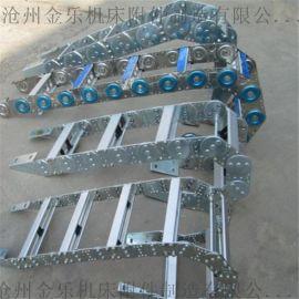 沧州金乐定制钢铝拖链/  链/穿线尼龙拖链