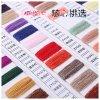 【志源】厂家直销毛感丰富健康环保10%兔毛混纺纱 16支有色兔毛纱