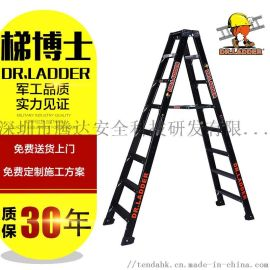 玻璃钢纤维梯子家用折叠A字梯 电工绝缘平台梯
