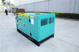 三相20千瓦静音柴油发电机
