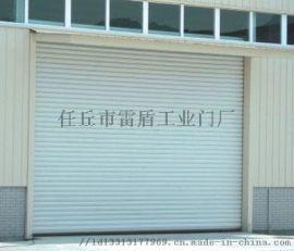 工业卷闸门厂房车间门工业卷帘门电动卷闸门