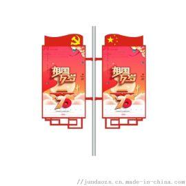 企业铝合金灯杆灯箱/路灯杆广告灯箱的材料选择