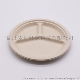 纸浆一次性9寸三格圆盘