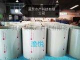渔悦 鱼苗孵化器 水产养殖设备 FH750