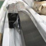 黑钛金不锈钢圆管,亚光不锈钢黑钛管