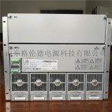 艾默生NetSure701 A41-S5嵌入式电源