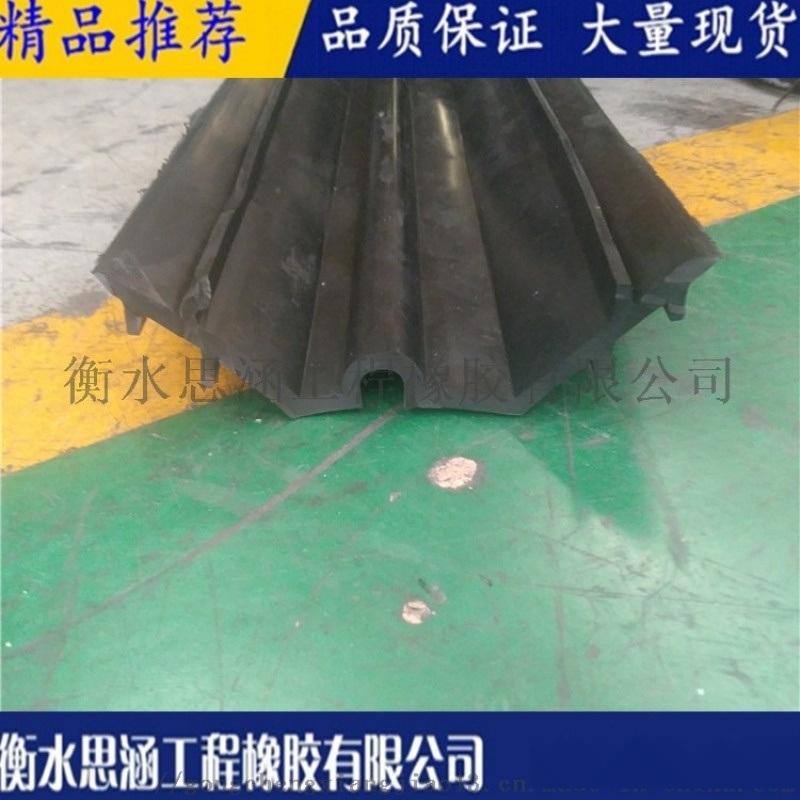 梯形橡膠止水帶 堵漏聚 密封膠直銷