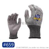 登升軟甲659防割手套 灰色PU塗層5級防切割手套