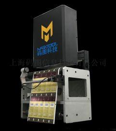 上海码图智能高速一体化UV喷墨系统