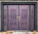 定制防爆防晒铸铝门子母门对开大门佐夫铸铝门