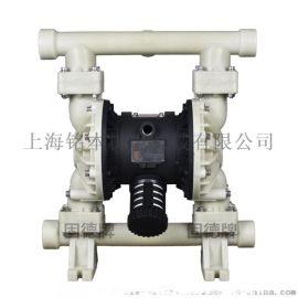 第三代QBY3-32SFAA固德工程塑料气动隔膜泵