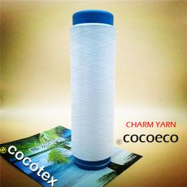 椰碳纤维、椰碳纱线、椰碳丝、椰碳面料