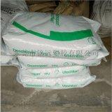 高耐磨性 聚己内酯TPU 487 DPS062