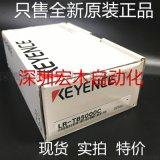 基恩士 LR-TB5000C 自动化工控 传感器