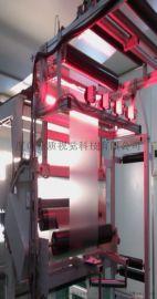 自动化检测设备-薄膜瑕疵智能装备视觉检测机