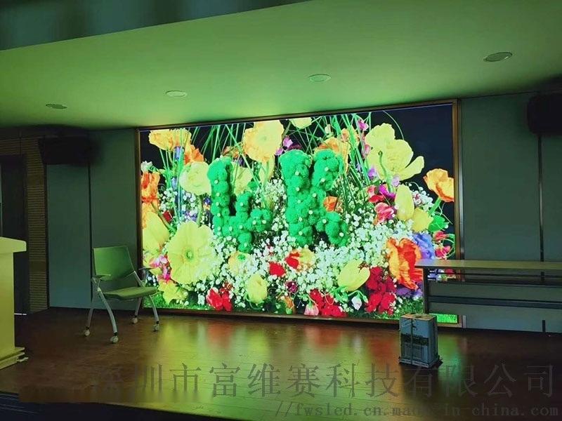 p1.25led显示屏彩色舞台广告高清电子屏幕